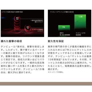 テンピュール 枕 シンフォニーピロー XSサイズ エルゴノミック 新タイプ 正規品 3年間保証付 低反発枕 まくら|rcmdin|07