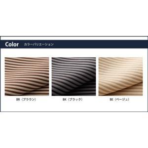 カバー付きセアテクッション ロイヤルストライプ ブラウン(代引き不可)|rcmdin|02
