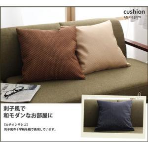 カバー付きセアテクッション カチオンサシコ ブルー(代引き不可)|rcmdin