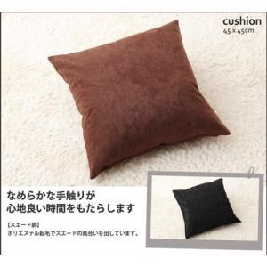 カバー付きセアテクッション スエード調 ブラック(代引き不可)|rcmdin