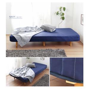 Kerria ケリア 脚付きマットレス シングル ベッド シングルベッド あしつきマットレス 幅95cm 長さ195cm 厚さ17cm 代引不可|rcmdin|15