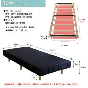 Kerria ケリア 脚付きマットレス シングル ベッド シングルベッド あしつきマットレス 幅95cm 長さ195cm 厚さ17cm 代引不可|rcmdin|04