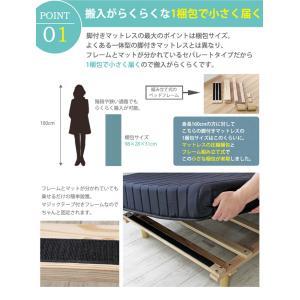Kerria ケリア 脚付きマットレス シングル ベッド シングルベッド あしつきマットレス 幅95cm 長さ195cm 厚さ17cm 代引不可|rcmdin|05