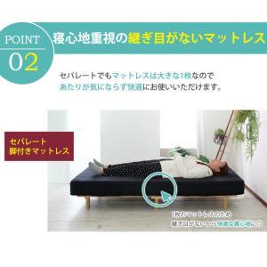Kerria ケリア 脚付きマットレス シングル ベッド シングルベッド あしつきマットレス 幅95cm 長さ195cm 厚さ17cm 代引不可|rcmdin|06