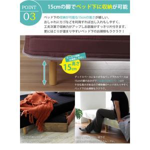 Kerria ケリア 脚付きマットレス シングル ベッド シングルベッド あしつきマットレス 幅95cm 長さ195cm 厚さ17cm 代引不可|rcmdin|07