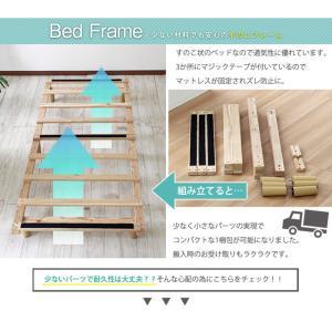 Kerria ケリア 脚付きマットレス シングル ベッド シングルベッド あしつきマットレス 幅95cm 長さ195cm 厚さ17cm 代引不可|rcmdin|09