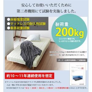 Kerria ケリア 脚付きマットレス シングル ベッド シングルベッド あしつきマットレス 幅95cm 長さ195cm 厚さ17cm 代引不可|rcmdin|10