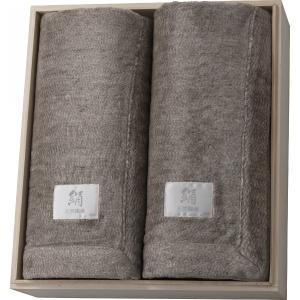シルク毛布 毛羽部分 2枚セット 桐箱入 寝装品 毛布 シル...