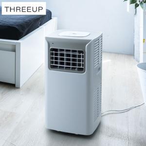 スポットエアクーラー スポットクーラー スポットエアコン SC-T2017WH スリーアップ ホワイト 冷風機 エアコン|rcmdin