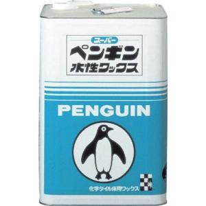 ペンギン スーパー水性 1209 清掃用品・床用洗剤・ワックス|rcmdin