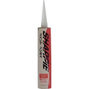 シャープ ペイント変性 SHARPIE-MP-C-W 接着剤・補修剤・建築用シーリング剤|rcmdin