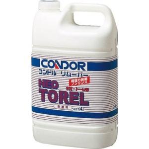 コンドル 剥離剤 リムーバー ネオトーレル 4L CH262-04LX-MB 清掃用品・床用洗剤・ワックス|rcmdin
