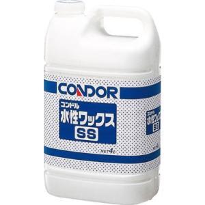 コンドル ワックス 水性ワツクスSS 4L CH51-04LX-MB 清掃用品・床用洗剤・ワックス|rcmdin