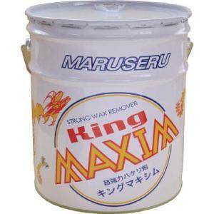 日本マルセル キングマキシム 102005 清掃用品・床用洗剤・ワックス|rcmdin
