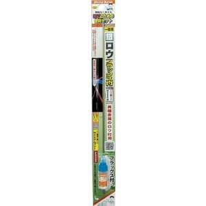 新富士 リン銅ロウ フラックス付 RZ-112 溶接用品・ロウ付用品 rcmdin