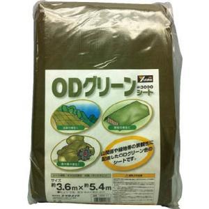 ユタカ #3000ODグリーンシート 3.6mx5.4m OGS-11 シート・ブルーシート