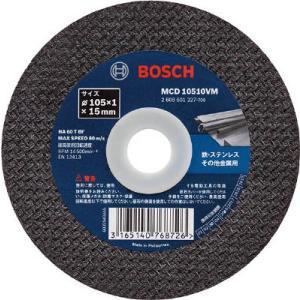 ボッシュ 切断砥石 105×1.0×15 10枚入りVシリーズ MCD10510VM/10 切断用品・切断砥石 rcmdin