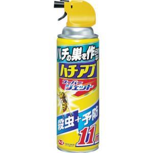 アース ハチの巣を作らせない ハチアブスーパー...の関連商品6