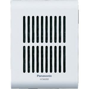 Panasonic メロディサイン子器 増設スピーカー EC95352
