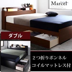 照明&棚付きデザイン収納ベッド【Marcel】マルセル ダブル 2つ折りボンネルコイルマットレス付|rcmdin