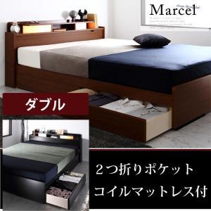 照明&棚付きデザイン収納ベッド【Marcel】マルセル ダブル 2つ折りポケットコイルマットレス付|rcmdin