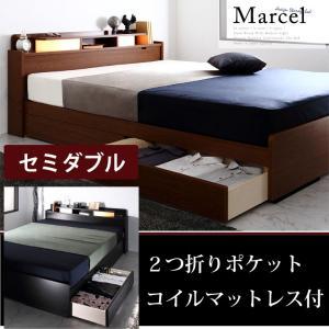 照明&棚付きデザイン収納ベッド【Marcel】マルセル セミダブル 2つ折りポケットコイルマットレス付|rcmdin