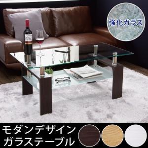 センターテーブル VGT-100 ガラスセンターテーブル ローテーブル ガラス リビングテーブル ガラステーブル モダン コーヒーテーブル 代引不可の写真