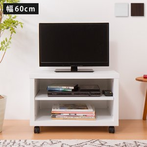 シンプルTV台 STV-600 TV台 テレビボード 一人暮らし 会議室 小型テレビ シンプル家具 サイドテーブル ワゴン 代引不可|rcmdin