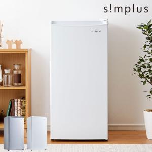 冷凍庫 1ドア 前開き 119L SP-119LF1 直冷式 家庭用 コンパクト 引き出し 4段 大容量 simplus シンプラス【送料無料】|rcmdin