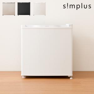 冷凍庫 1ドア冷凍庫 32L SP-32LF1 simplus シンプラス 1ドア ミニ冷凍庫 小型 コンパクト 冷凍ストッカー フリーザー 直冷式 代引不可|rcmdin