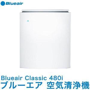 品名:ブルーエア 480i モデル:ダストフィルターモデル 品番:200146 JAN:068912...