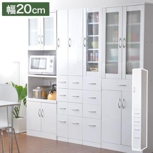 キッチン収納 隙間収納 食器棚 鏡面スリム 幅20cm|rcmdin