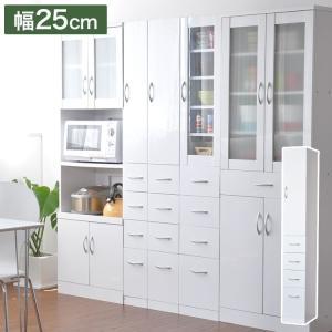 キッチン収納 隙間収納 食器棚  鏡面スリム 幅25cm|rcmdin