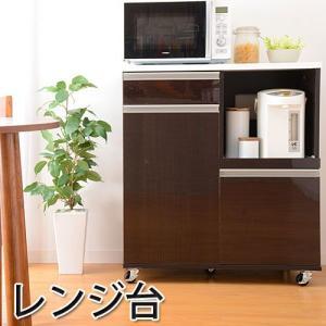 レンジ台 食器棚 キッチンカウンター 鏡面仕上げ キッチン収納 デリカ 80cm幅|rcmdin