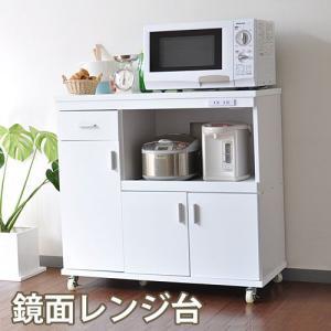 キッチンキャビネット ルミナーレ HN-9090RE|rcmdin