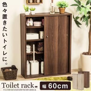 トイレラック トイレ収納 トイレ ラック 収納 トイレットペーパー ストッカー おしゃれ 木製 収納棚 棚 シンプル ナチュラル ブラウン 代引不可の写真