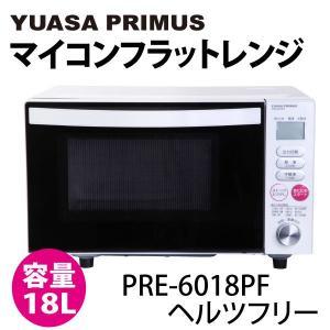 YUASA ユアサプライムス 電子レンジ マイコンフラットレ...