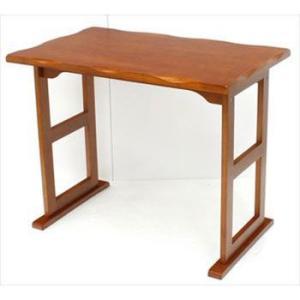 くつろぎテーブル(代引き不可)|rcmdin