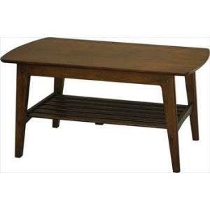センターテーブル ロージー (代引き不可)|rcmdin