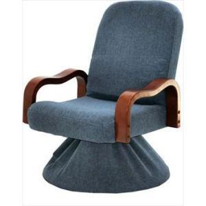 撫子 なでしこ 肘付回転高座椅子(代引き不可) rcmdin
