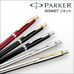 パーカー PARKER ソネット ボールペン マルチファンクション 複合筆記具 ギフト 0.5mm rcmdin