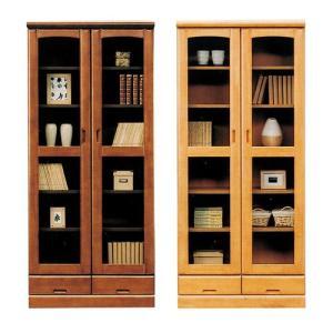 書棚 チェスト 幅80cm 奥行40cm 高さ180cm 国産 完成品 収納 開梱設置無料 代引不可|rcmdse