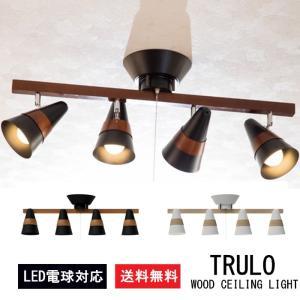 トゥルーロ 4灯 シーリング 間接照明 ライト 照明器具 ダイニング リビング おしゃれ 代引不可 rcmdse