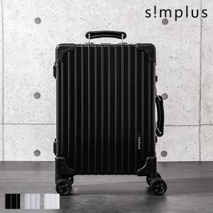 simplus キャリーケース ポリカーボネート100% SSサイズ SP-TC01SS スーツケース キャリーバッグ 機内持ち込み 軽量 TSAロック|rcmdse