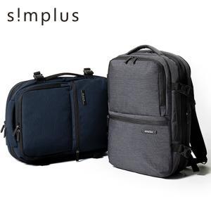 simplus 2WAY ビジネスリュック SP-TR01 リュックサック ビジネスバッグ メンズ 撥水 大容量 通勤 出張 A4 パソコン rcmdse