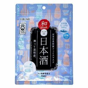 十美LAB 和フェイスマスクS 日本酒 10枚入 パック フェイスマスク 乾燥 保湿 肌荒れ ツヤ肌 艶肌|rcmdse