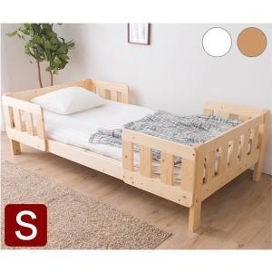 ツインベッド シングル 棚なし 連結ベッド 分割ベッド フレーム 子供用 大人用 天然木パイン無垢 親子ベッド ナチュラル 代引不可|rcmdse