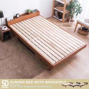 ベッド セミダブル フレーム 高さ調整 調節 木製 棚付きベッド CUBEキューブ フレームのみ セミダブル 代引不可|rcmdse
