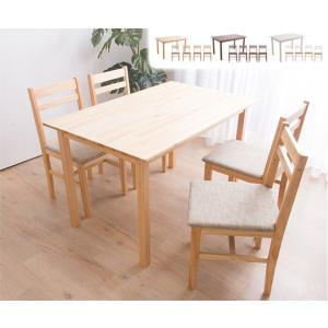 ダイニングテーブル ダイニングテーブルセット ダイニング 5点セット パイン無垢材 幅120 角型 ダイニングチェア4脚 木製 木目 代引不可|rcmdse