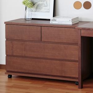 キャスター付きチェスト 幅100cm3段 大人になっても使える!シンプルなシステム家具シリーズ 木製 子供 収納 タンス たんす 代引不可|rcmdse